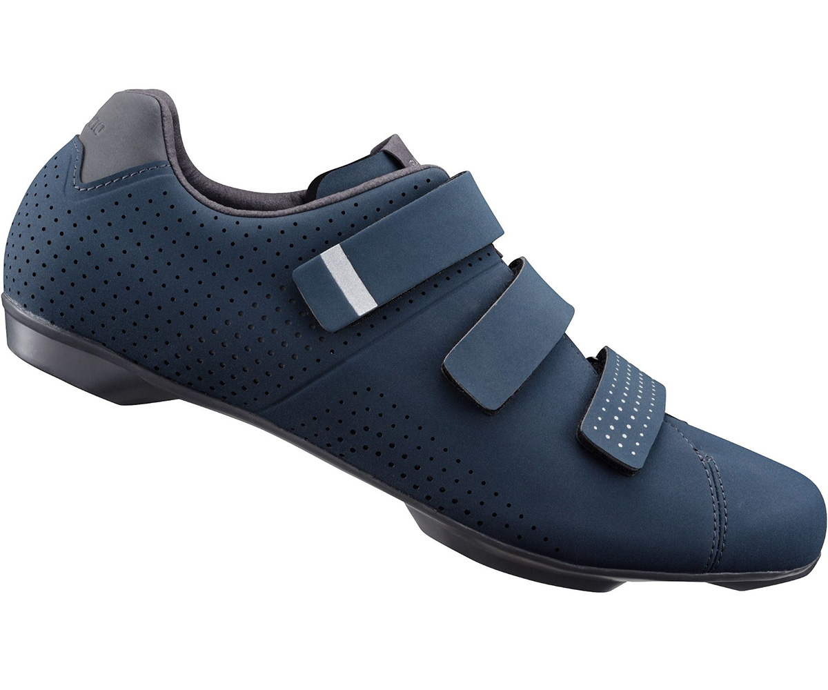 Harry Hall Cycles >> SHIMANO RT5 :: £89.99 :: Shoes :: Shoes - ATB/Leisure